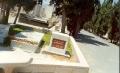 Lápida del enterramiento de Miguel Hernández